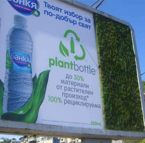 bankia-plant-bottle-muh.jpg